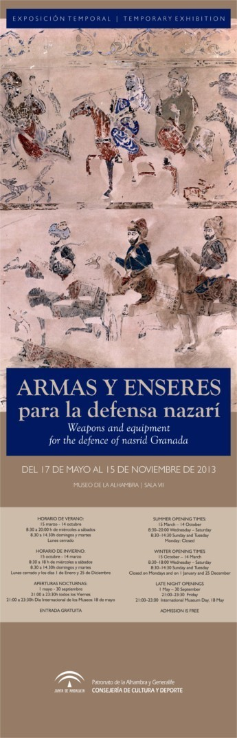 Armas y enseres para la defensa nazarí