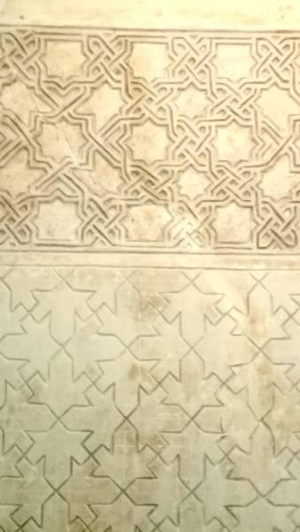 Canecillo del Patio de los Leones / La decoración de yesería del Torreón de las Gabias