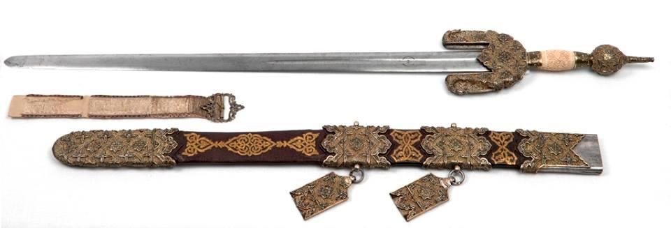 La Granada de Boabdil. El fin del reino nazarí