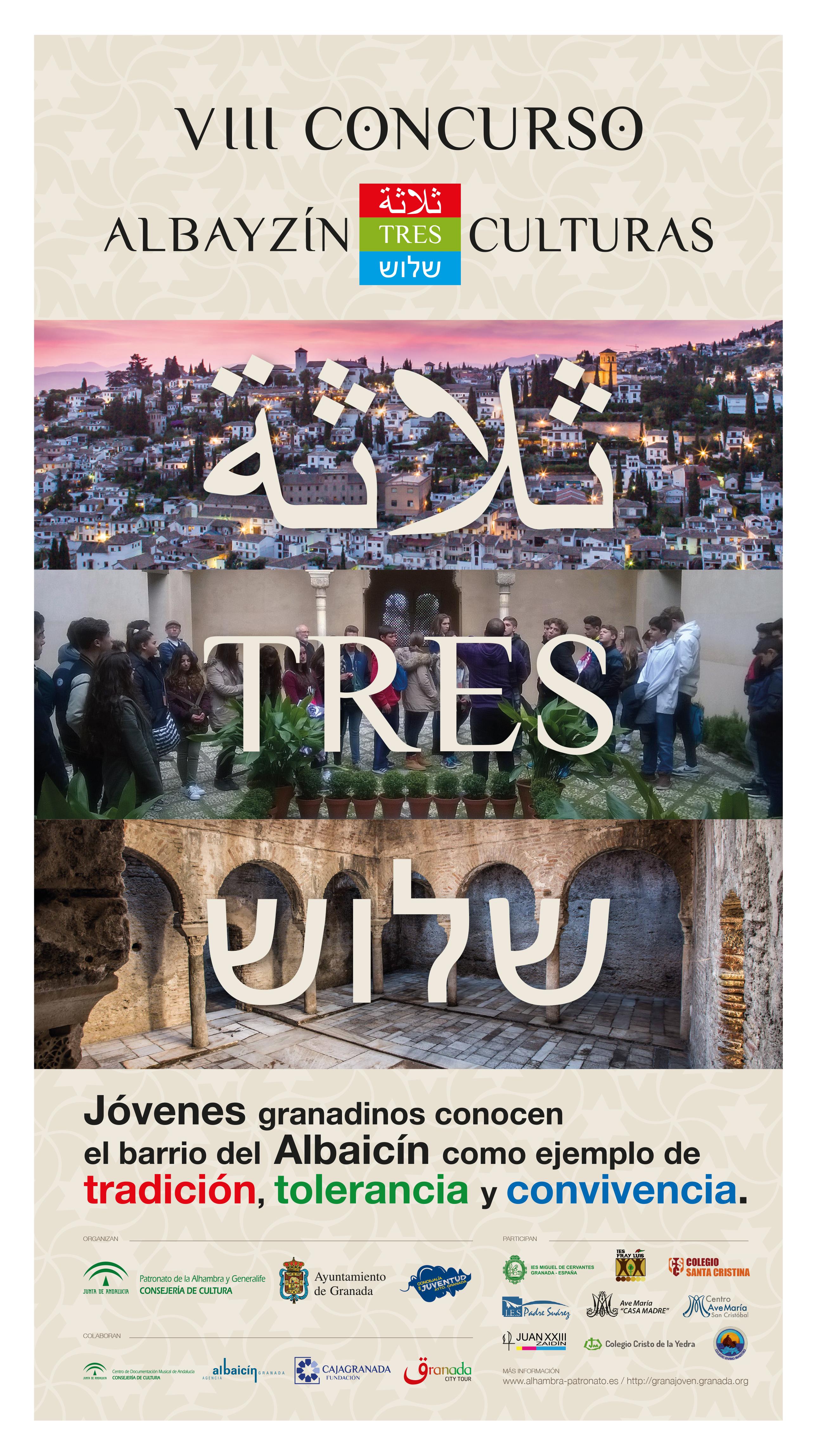 VIII Concurso Albayzín Tres Culturas
