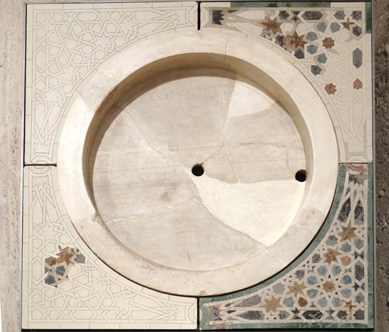 La fuente del apoditerium del Palacio de la Dar al-Arusa