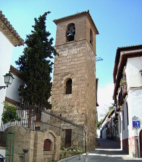 La taifa de Granada. Los ziríes