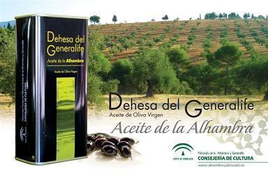 El Patronato de la Alhambra presenta la cosecha 2008 del aceite de la Dehesa del Generalife, extraído de olivos centenarios