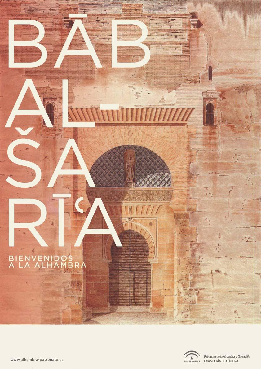Exposiciones Temporales: Bab Al-Saria. Bienvenidos a la Alhambra