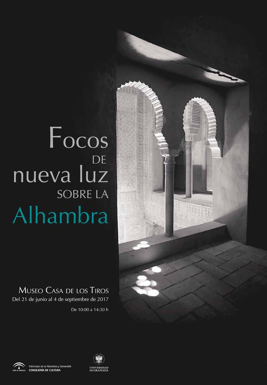 """La sala de exposiciones del Museos Casa de los Tiros acoge la exposición: """"Focos de nueva luz sobre la Alhambra""""."""