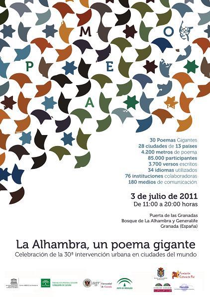 La Alhambra, un poema gigante