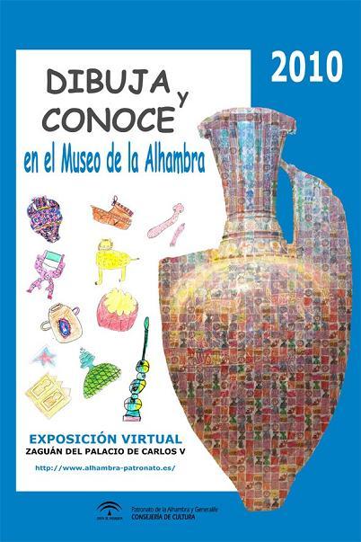 Dibuja y conoce en el Museo de la Alhambra 2010