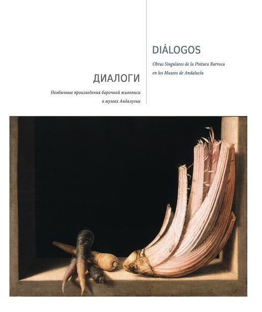 Catálogo de la exposición Diálogos
