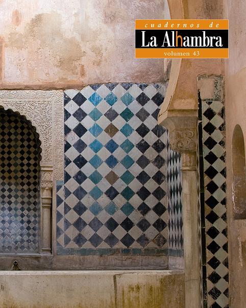 Cuadernos de la Alhambra. N. 43. Monográfico dedicado al agua