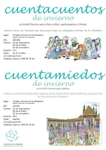 Cuentamiedos y cuentacuentos en la Tienda-Librería de la Alhambra