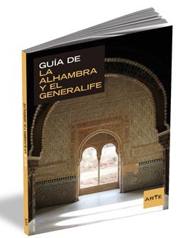 La Alhambra, en la revista Descubrir el Arte