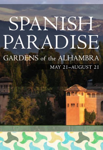 Spanish paradise: Gardens of the Alhambra