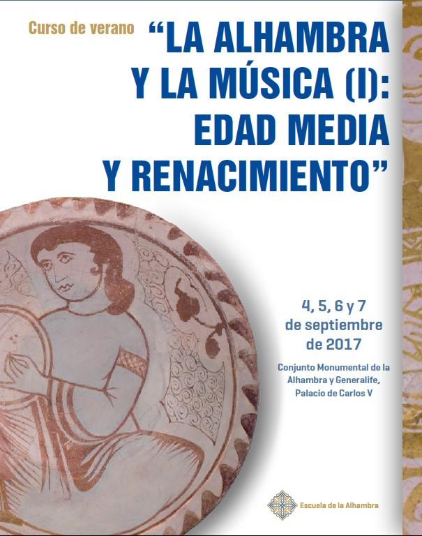 La Música de la Edad Media y el Renacimiento, a debate en la Alhambra