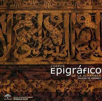 Corpus epigráfico of the Alhambra in English language