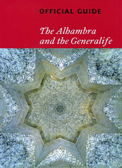 Official Guide to the Alhambra