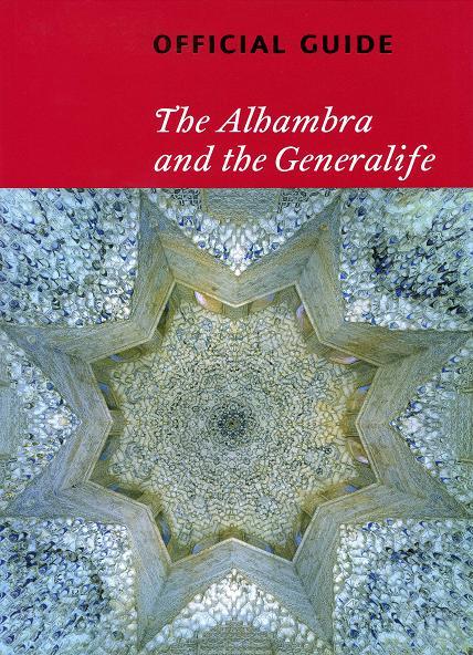 Guía Oficial de la Alhambra en inglés