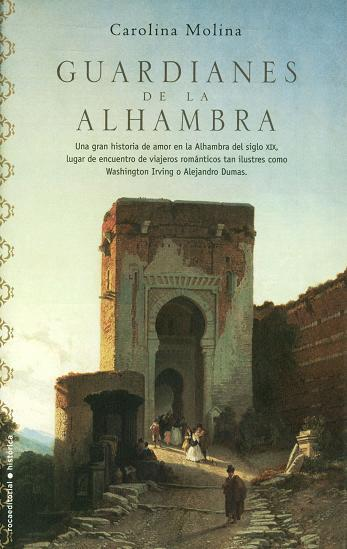 Guardians of the Alhambra