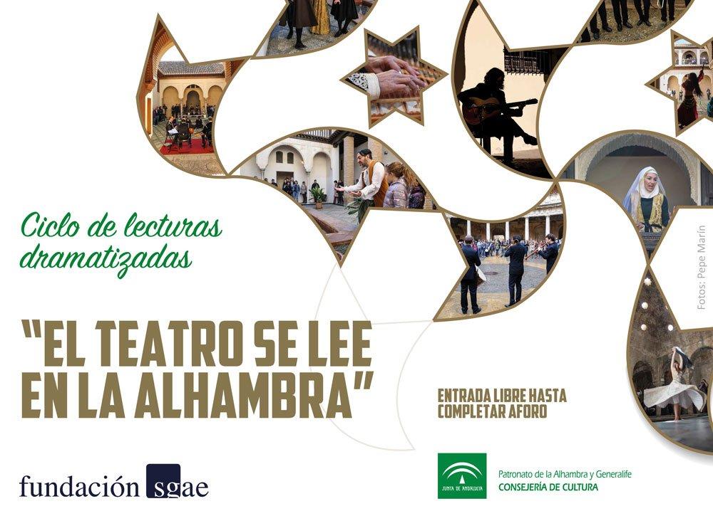 El Teatro se lee en la Alhambra