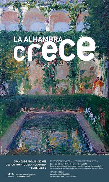 La Alhambra crece