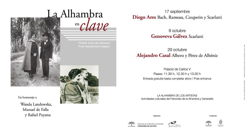 """El músico Alejandro Casal cierra el ciclo de conciertos gratuitos """"La Alhambra en clave"""""""