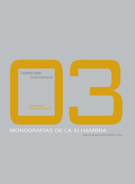 Monografías de la Alhambra N.03.