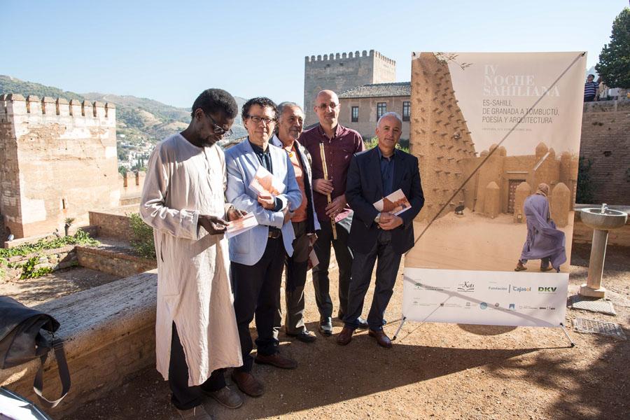 Poesía y música andalusí para rendir homenaje al poeta del siglo XIII Es-Sahili en la Alhambra.