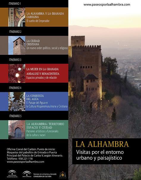 Alhambra Otra Mirada