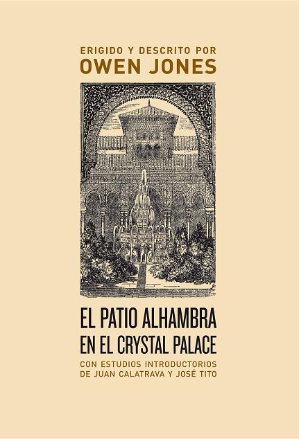 The Alhambra Court at the Crystal Palace
