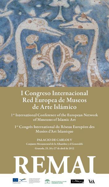 Se abre el plazo de inscripción para el I Congreso Internacional de la Red Europea de Museos de Arte Islámico