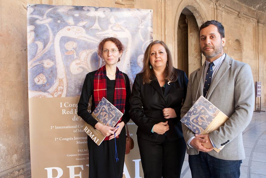 El Palacio de Carlos V, escenario de debate para el I Congreso Internacional de la Red Europea de Museos de Arte Islámico