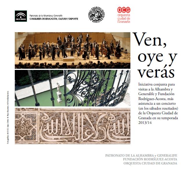 La OCG amplía la oferta cultural de la visita combinada Alhambra-Fundación Rodríguez-Acosta con conciertos en el Manuel de Falla