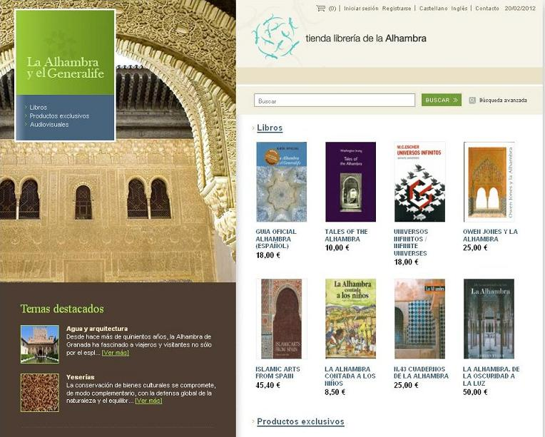 La Tienda Librería de la Alhambra, ya en la red