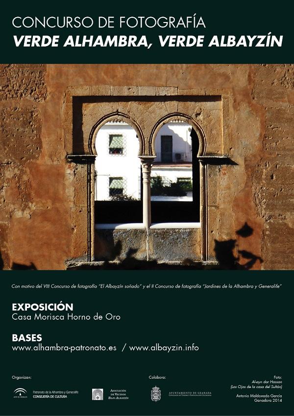 La Alhambra y el Albayzín, protagonistas de un concurso de fotografía sobre paisaje