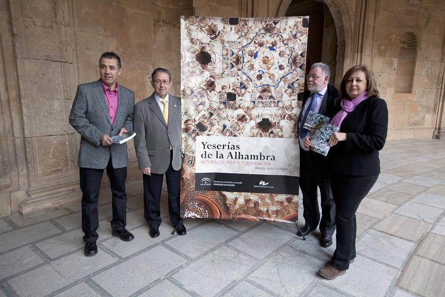 Yeserías de la Alhambra: Historia, Técnica y Conservación