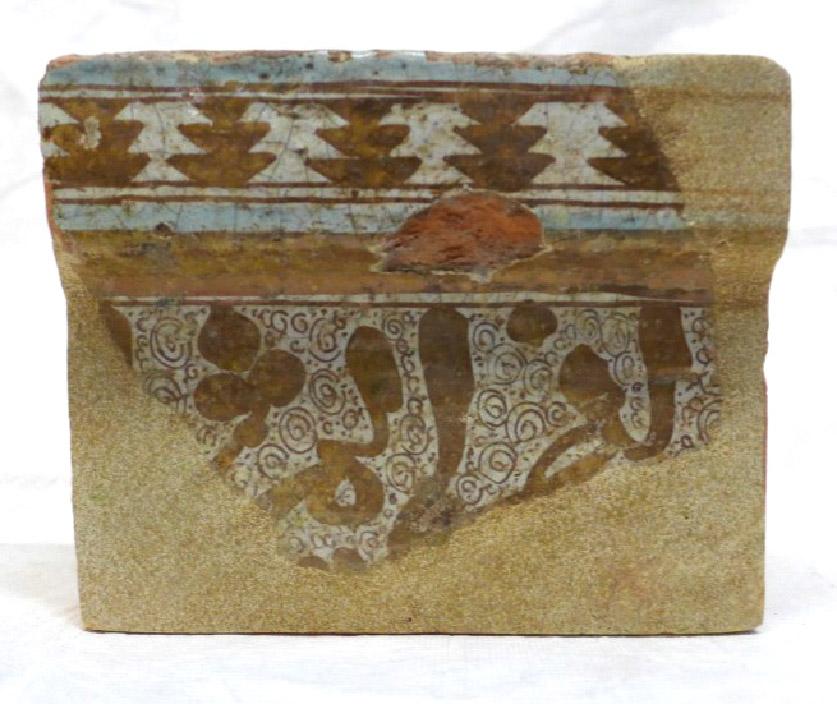 El alizar del Peinador de la Reina, pieza del mes en el Museo de la Alhambra