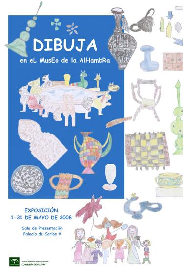 Dibuja y Conoce en el Museo de la Alhambra 2008