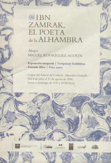 Ibn Zamrak. El poeta de la Alhambra. Exposición
