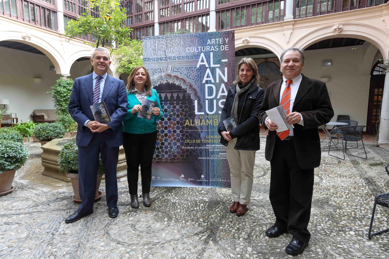 Arte y culturas de al-Andalus, a debate