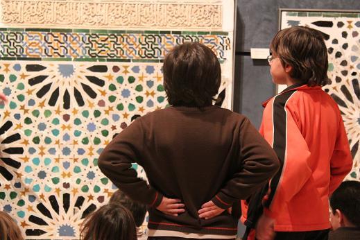Conoce en el Museo de la Alhambra