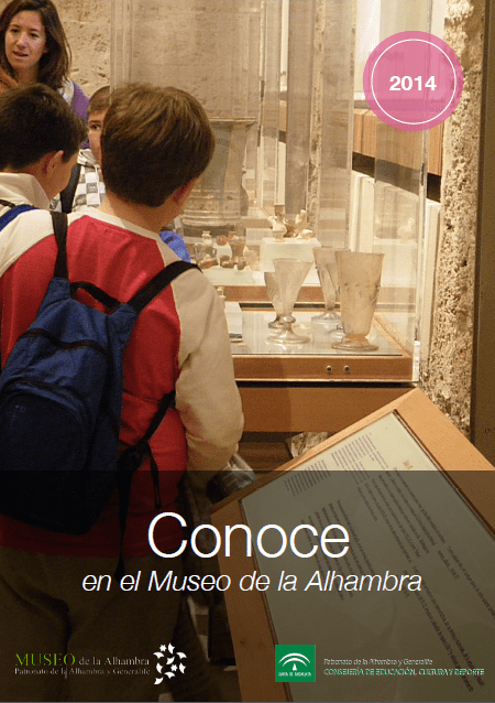 Conoce en el Museo de la Alhambra 2014