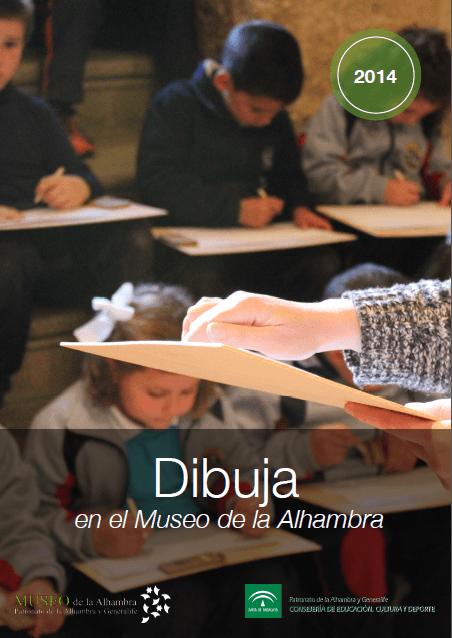 Dibuja en el Museo de la Alhambra 2014