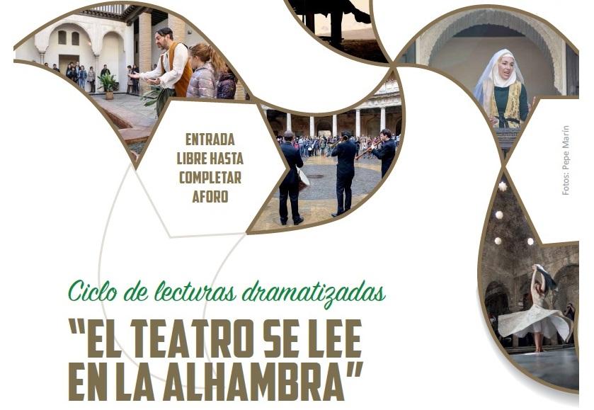 La convocatoria del ciclo de lecturas dramatizadas 'El teatro se lee en la Alhambra' de la Fundación SGAE sigue abierta hasta el 3 de diciembre