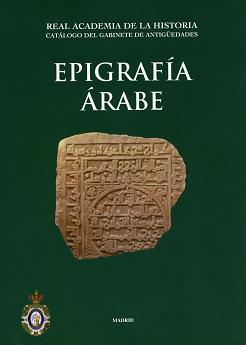 Epigrafía Árabe