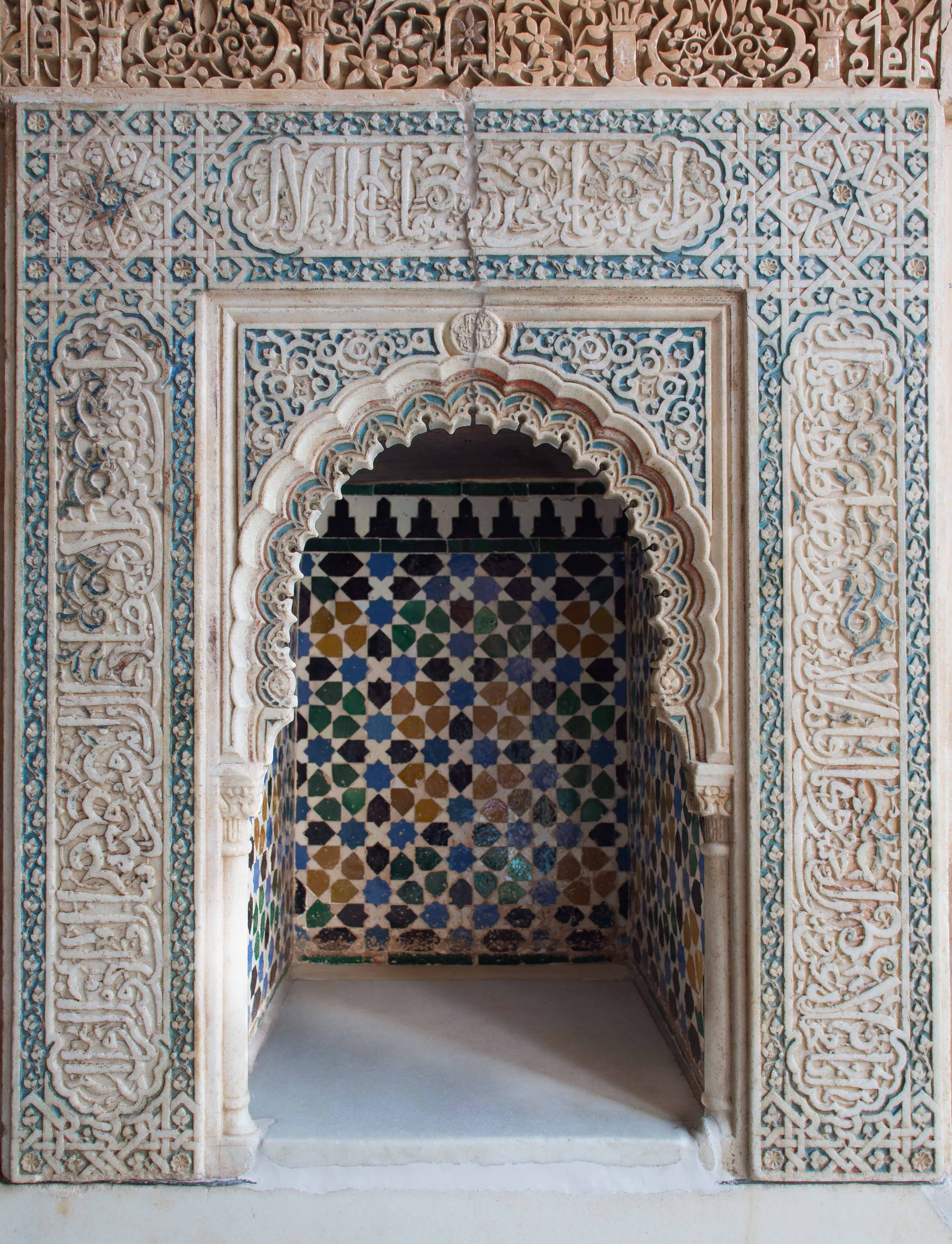 Los Paisajes Culturales, el Patrimonio Mundial y al-Andalus, motivo de reflexión en la Alhambra