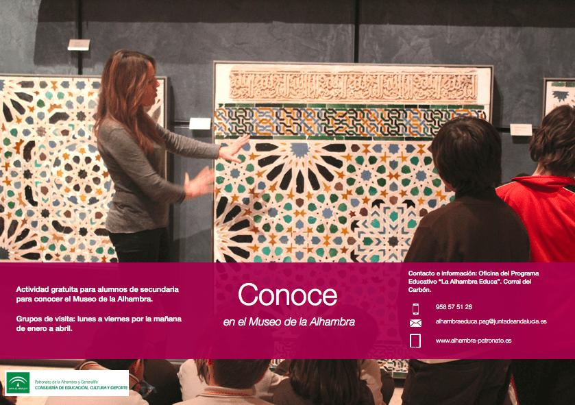 Conoce en el Museo de la Alhambra 2015