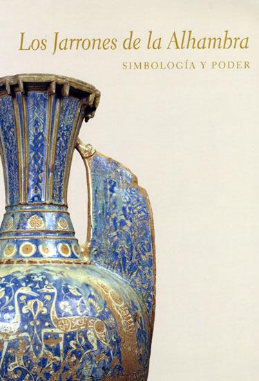 Los Jarrones de la Alhambra. Simbología y poder