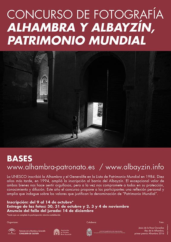 Concurso de Fotografía Alhambra y Albayzín, Patrimonio Mundial