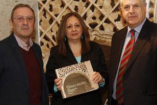 Torres Balbás vuelve a la Alhambra