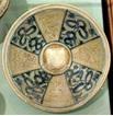 Aproximación de la cerámica Nasri de reflejo dorado