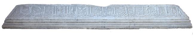 Ritos funerarios en el Islam